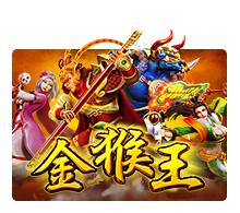 slotxo game golden monkeyking สล็อตออนไลน์ SLOT22TH