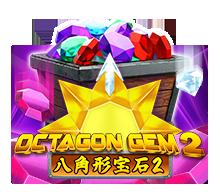 slotxo game octagongem2gw สล็อตออนไลน์ SLOT22TH