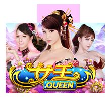 slotxo game queen สล็อตออนไลน์ SLOT22TH